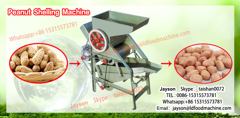 High quality pumpkin seeds peeling machinery