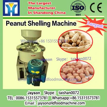 High Efficient Peanut Seeds Sheller Peanut Shelling machinery 100kg / h