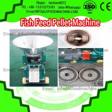 Hot sale nicelook wet floating fish feed pellet machinery/small pet pellet food pellet machinery