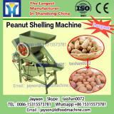 New Desityed High Praised Professional Groundnut Shelling Sieving Line