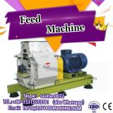 New desity poultry meat bone meal skewering machinery/meat and bone meal equipment