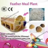 Automatic feather powder processing machinery for sale