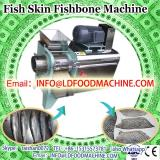 L Capacity fishbones de-shell machinery/fish boneless machinery/minced meat