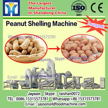 High efficiency whole kernel peanut peeler