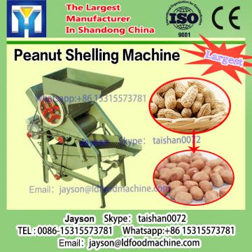 500 - 3000 KG/ H Peanut Dehuller / Peanut Shelling machinery Small Power