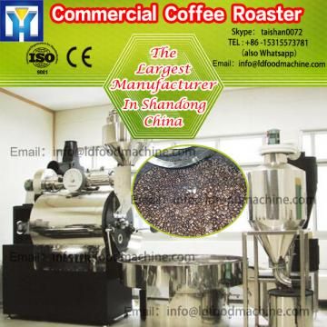 mini coffee bean roaster /gas heating commercial coffee roaster