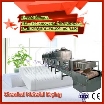 chemical material nylon drying machine paddle dryer