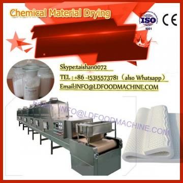 Bread crumbs vibration fluidized bed drier / drying machine