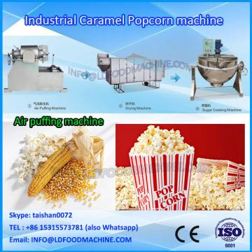 Hot Sale Gas Heated Puffing Sweet Snack Pop Rice machinery