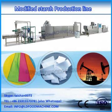 Pregelatinized cassava starch extruder production line