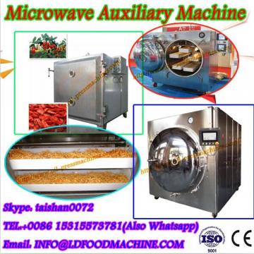 Industrial tunnel microwave cocoa powder drying sterilization machine