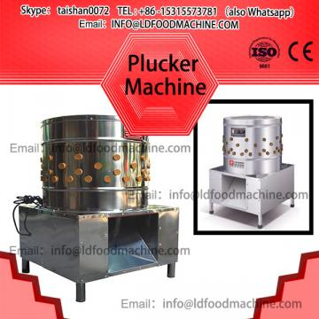 Hot selling chicken plucker/electric plucker for poultry/electric duck plucker