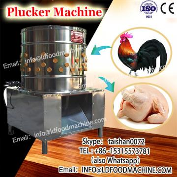 Popular chicken plucker machinery /chicken deather plucker/chicken scalding plucLD machinery with hot selling