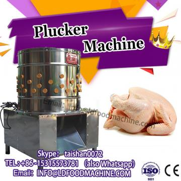 Fast speed chicken plucker machinery/chicken pluckers machinery/new desity chicken plucLD machinery