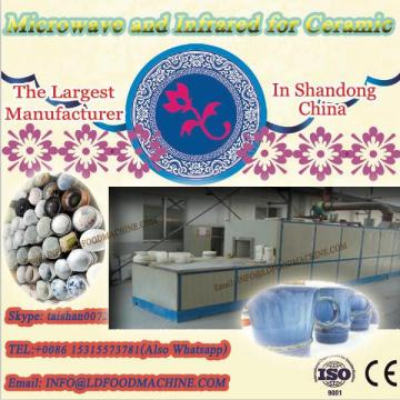 [STA]Laboratory dedicated zirconia, crystal, metal sintering special furnace muffle furnace