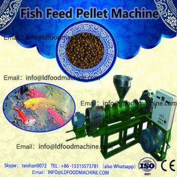 The lowest price fish feed pellet machinery supplier on show/best quality Automatic floating fish feed pellet machinery
