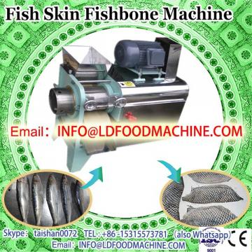 stainless steel electric small fish killing machinery/fish guts removing machinery