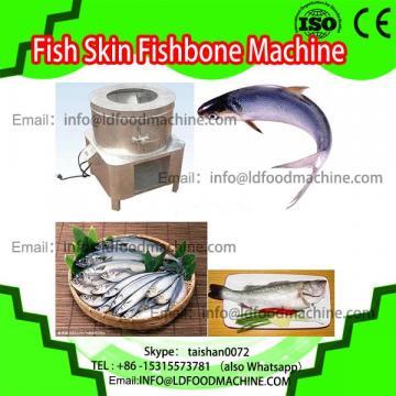 full automic small fish processing machinery/scraping fish scales machinery/fish gutting machinery