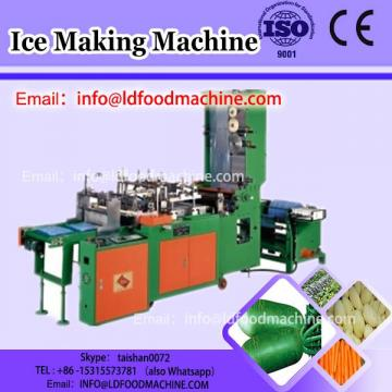 Double flat pan fry ice cream machinery/fried ice cream machinery with cold storage barre