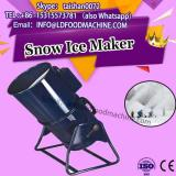 Commercial square cube ice maker machinery price